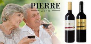 вино сердце профилактика